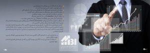کاتالوگ ما - ادامه معرفی ابزار ODI