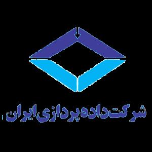 شرکت داده پردازی ایران