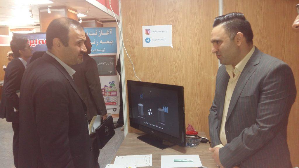 بازدید جناب آقای قالیباف مدیر عامل شرکت بورس تهران از غرفه شرکت هوش تجاری نفیس