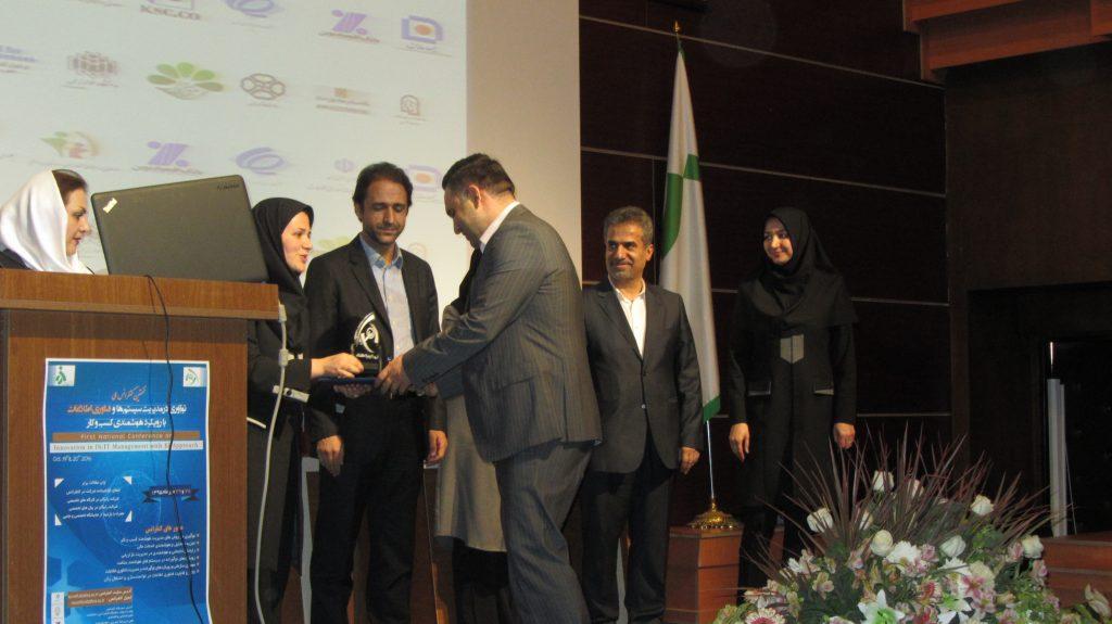 تجلیل از شرکت هوش تجاری نفیس توسط مسئولین دانشگاه الزهراء